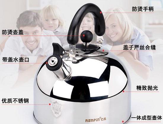 烧水壶的构造成防烫设计
