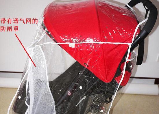婴儿车的防雨罩