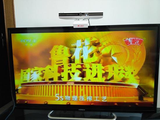 小霸王G80的电视直播功能