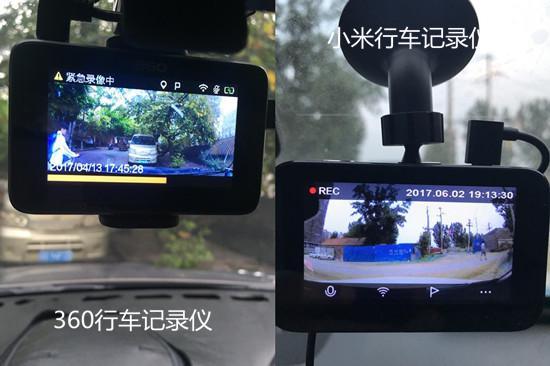 小米和360的行车记录仪有何不同