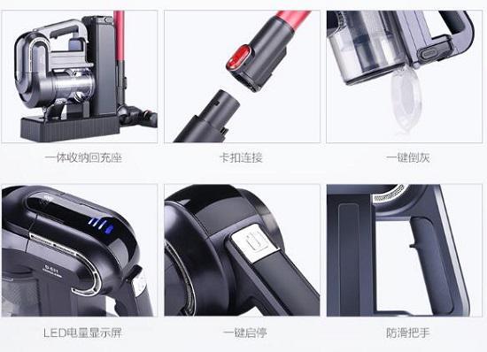 国产同类吸尘器