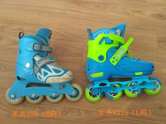 米高和乐秀轮滑鞋实物对比
