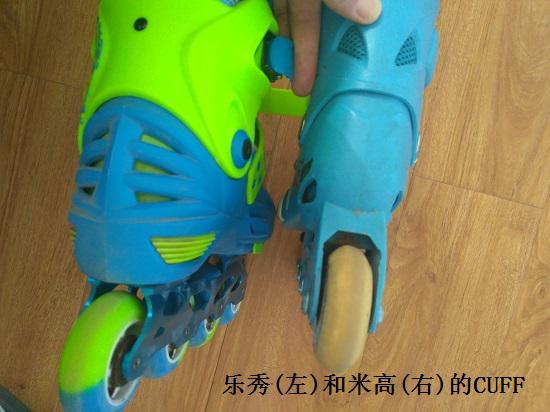 乐秀和米高儿童轮滑鞋实物对比