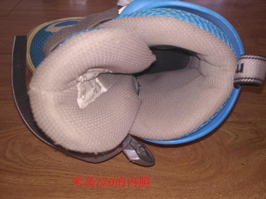 米高轮滑鞋的内胆