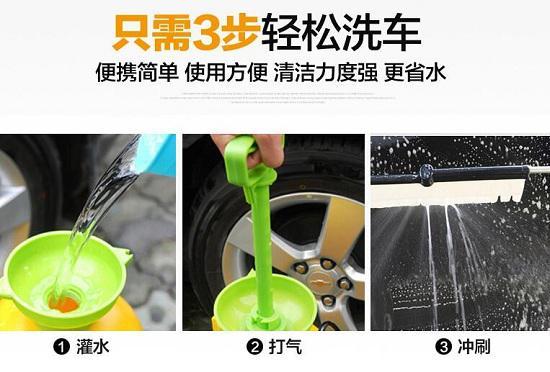 手动洗车器使用方法
