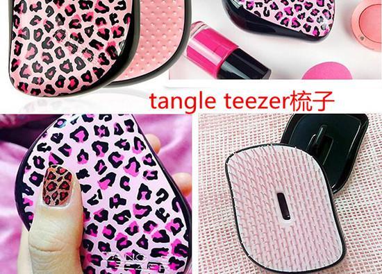 tangle teezer梳子