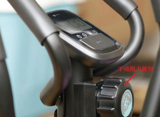 手动磁控椭圆机的阻力调节旋钮