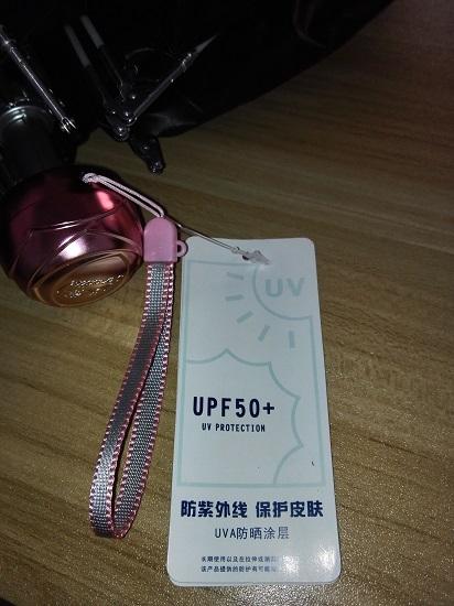 遮阳伞的UPF值