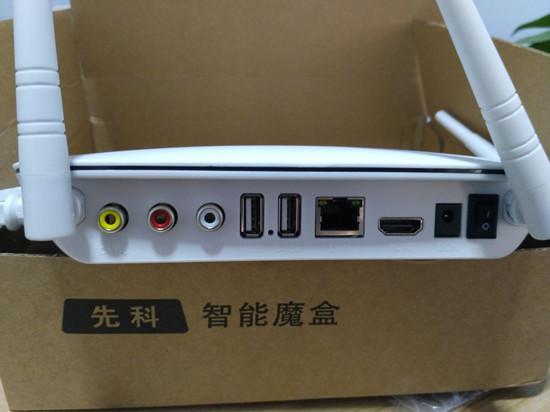 先科V8网络机顶盒接口和按键