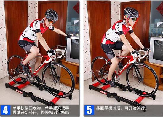 滚筒式自行车骑行台使用方法