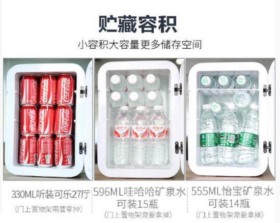 商家的车载冰箱宣传图