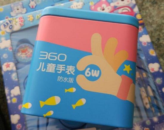 360 6W儿童电话手表的外包装