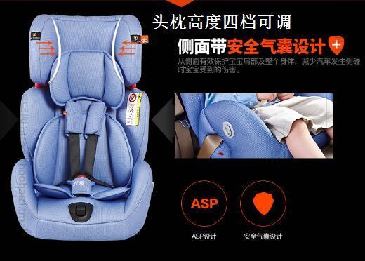 好孩子CS-609儿童安全座椅