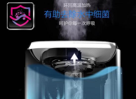 纯净型加湿器的特点