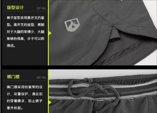 带内衬的三分运动裤