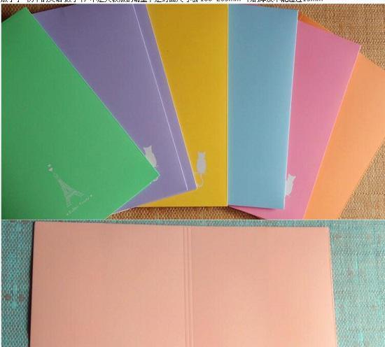 彩色纸书皮