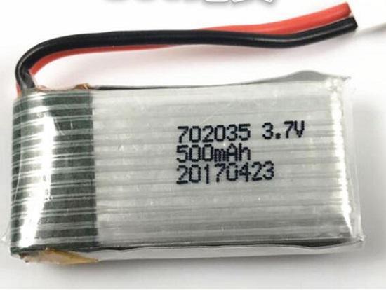 玩具无人机的电池