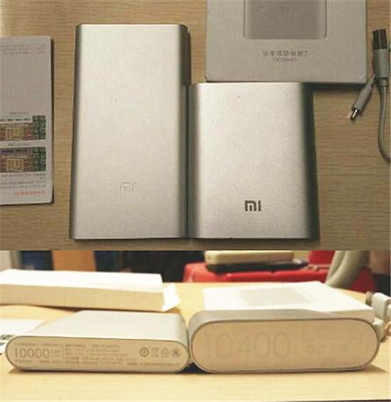 小米移动电源二代和一代对比