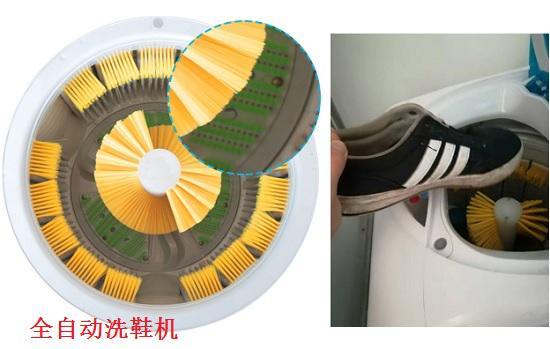 全自动洗鞋机