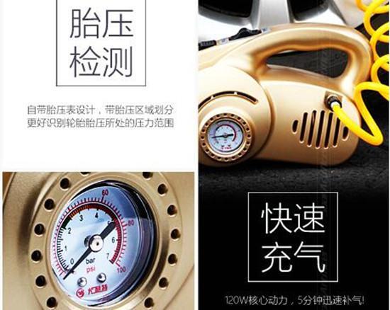 胎压监测和充气功能