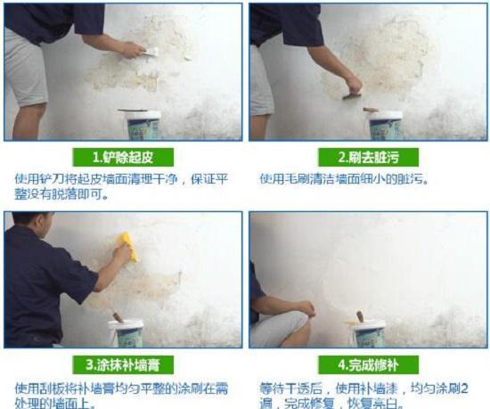 用补墙膏补底漆