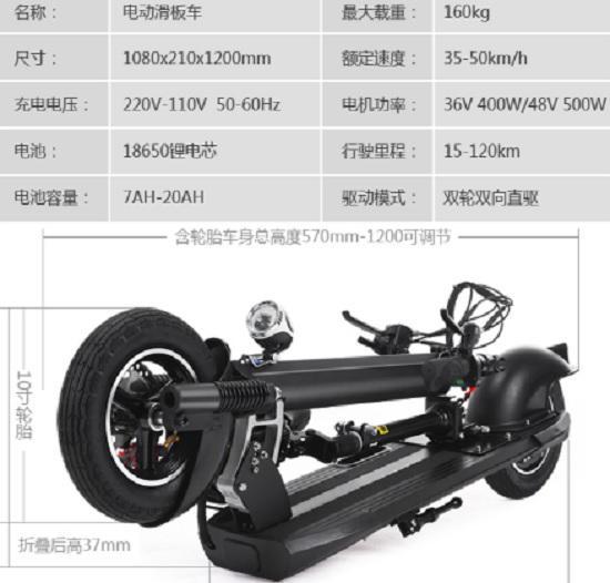 欧宁(Ovinem)电动滑板车试用感受