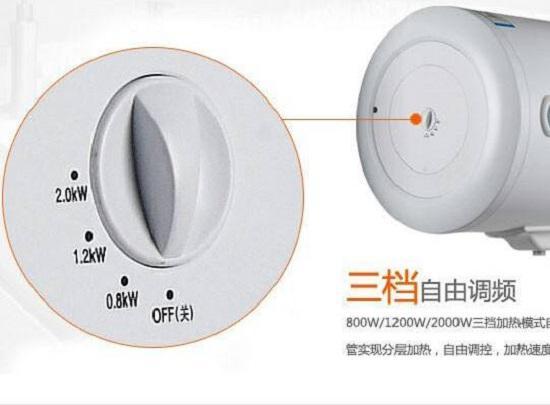 电热水器的功率调节
