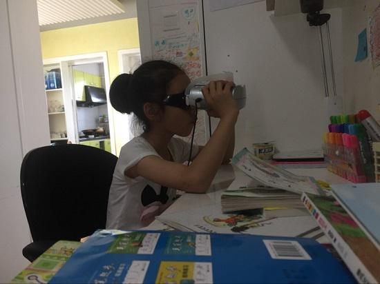 视力康复训练