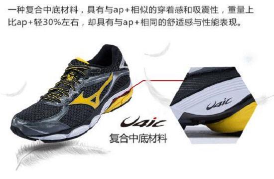 美津浓WAVE ULTIMA跑步鞋