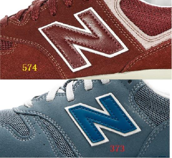 新百伦574和新百伦373的鞋面