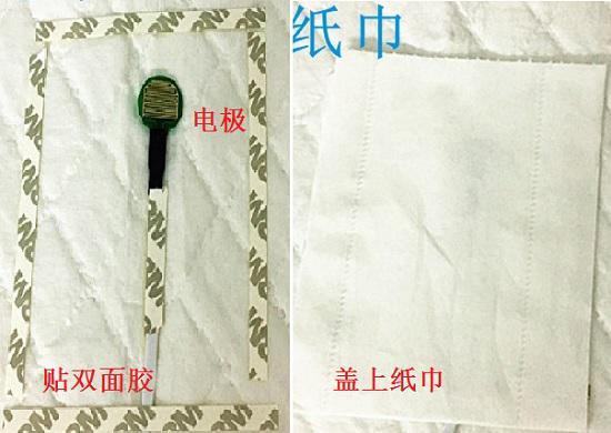 电极式尿床提醒器