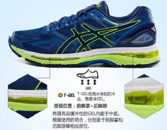 具有全脚掌减震功能的跑步鞋