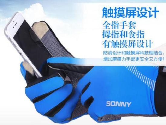 对触控屏友好的运动手套