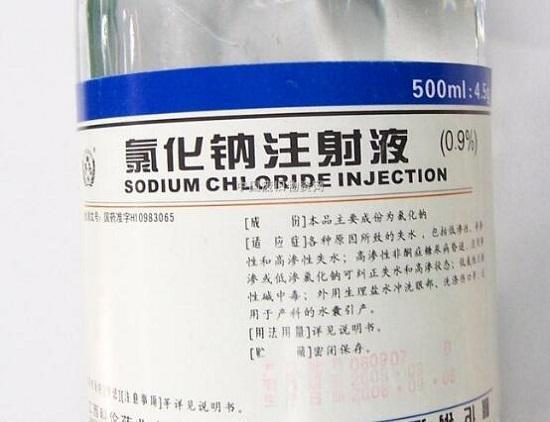 大瓶生理盐水