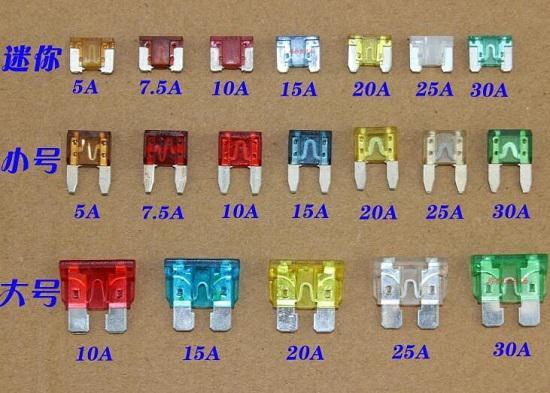 不同尺寸、不同颜色、不同电流的保险片