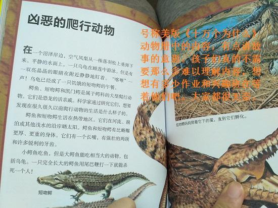国外科普书的中文译作