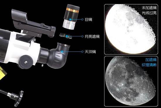 月亮滤镜使用效果