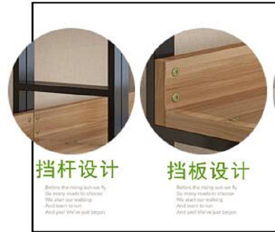 档杆和档板设计