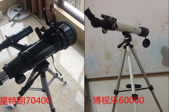 星特朗和博视乐入门级天文望远镜对比