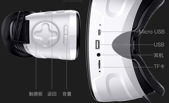 英菲克VR一体机2代