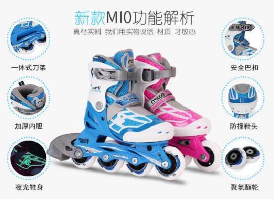米高Mi0儿童轮滑鞋解析