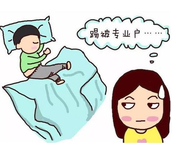 如何防止宝宝晚上睡觉踢被子