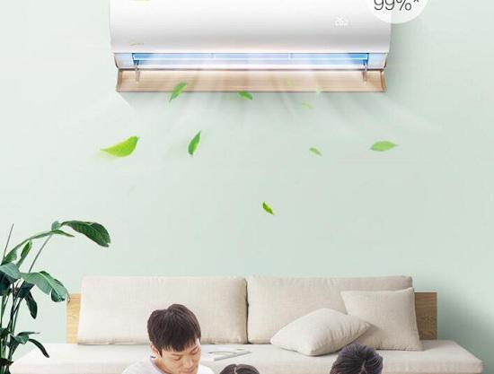 空调安装位置