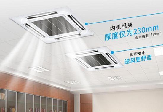 嵌入式空调