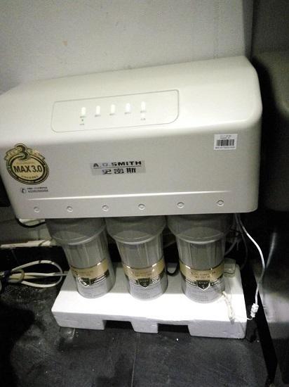 AO史密斯净水器产品