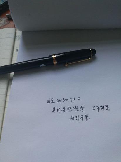 百乐(PILOT)钢笔