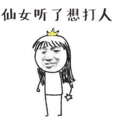 十一穷游广州长隆