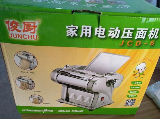 电动压面机的外包装