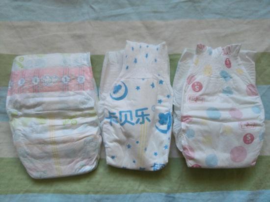 三款纸尿裤