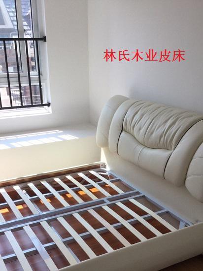 林氏木业的皮床